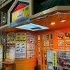 泉佐野「インド・ネパール料理 サファルタージマハル」泉佐野駅前にありその一角だけが異国の雰囲気を放っている!カレーの種類が豊富で超美味い!