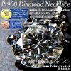 クリスマスが訳ありに負けない激安価格です ダイヤモンドジュエリーを買うならココ!プラチナカラットがダントツに安いです ネックレス