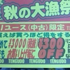 岡崎光ヶ丘店 スタッフオススメ!