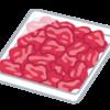 爆買いした肉たちの冷凍保存方法