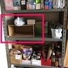 【実家のかたづけ】缶詰の置き場所を別室から台所へ持ってきました