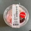 セブン『桜と宇治抹茶のパフェ』さくら味も抹茶味もしっかりで美味🌸🍵💓