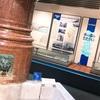 水について学ぶ 水道歴史館について - 東京都水道歴史館