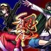 風魔小太郎の一族を題材とした学園ドラマRPG!!新作スマホゲームの忍ノSAGAが配信開始!