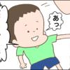 【4コマ漫画】ポケモンGOが与えた影響はこんなもんじゃない