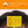 今日の顔年齢測定 174日目