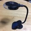 100均のLEDライトを顕微鏡の照明に使ってみた