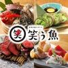 【オススメ5店】大名・今泉・警固(福岡)にある炉端焼きが人気のお店