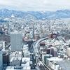 【旅行記】札幌・網走⑰〜札幌の絶景と千歳空港での過ごし方(スープカレー&飛行機ウォッチング)〜