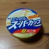 エッセルスーパーカップ from Japan