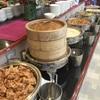 中国料理 のがみ大飯店