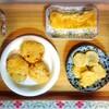 メンチコロッケ、ヤーコン天、玉子焼き