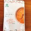 秋川牧園「バターチキンカレー」の原材料