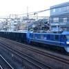 第1711列車 「 甲104 相模鉄道21000系(21103f)の甲種輸送を狙う 」