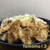 今夜のおかず!にんにくとポン酢で簡単!『チキンソテー』を作ってみた!