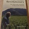No Revolution, 農 Life.
