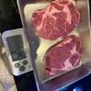 【低温調理】うますぎるっ!低温調理ステーキ