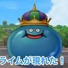 スライムが現れた!! (Slime appeared !!)