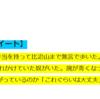 「ひろしまタイムライン」公開原稿改ざん疑惑―改訂版