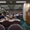 4187 区役所食堂
