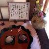 今週(11月21〜25日)の季節の和菓子