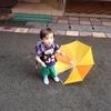 雨の日に傘を取り上げ、晴れた日に傘を貸す。