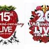 15th, 20th L'Anniversary LIVEセットリストを振り返ってテンション高めるの巻。