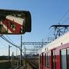 近鉄で名古屋から高田本山まで - 2017年12月12日