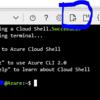 Azure Kubernetes Service (AKS)クラスターをAzure CLIを使ってデプロイしてみた