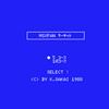 MSX・FANサーキット
