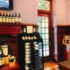 ナパ ワイナリー巡り③BERINGERベリンジャー&NYの料理学校の分校