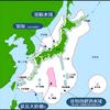 日本はオセアニアにまたがる国?