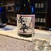 純米吟醸「赤平」販売開始!