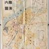 【整理・分類】満洲国哈爾濱における観光資源の機能的分類
