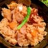 根菜と蕎麦米の優しく馨る三升漬炊き込みごはん