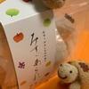 お菓子 みすず飴と花うさぎ