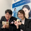 システム監査基準(経産省2018年4月改訂版)はやわかり講座|NTT東日本オンラインセミナー