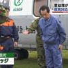 ◇菅総理、ヘリコプターでの遠足