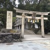 美保神社と美保関 神話の地へ 島根県出雲・松江あたりその3