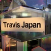 しめちゃんは生まれ変わらなくても天使だった件。 〜Summer Paradise 2018 8/21 1部 Travis Japan公演 レポ