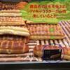 中国でのパンマーケットのトレンド