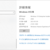 Windows10 Insider Preview Build 21301リリース