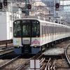 近鉄9820系 EH29 【その3】