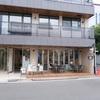 武蔵小杉「KITACOS Cafe&Garden(キタコス)」