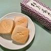 神田『ささま』松葉最中。東京でこし餡のもなかなら、こちらがおすすめ。お土産で頂いた懐かしの最中。