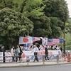 4月17日(火)首相官邸前 日米首脳会談応援街宣