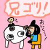 ハッピーお幸せ大号泣のゴリラ君!?