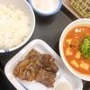 【グルメ】松屋のチゲカルビ定食(^^)
