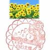 【風景印】白石北郷郵便局