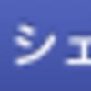 【バッドマンビギンズ】【ダークナイト】-501-502